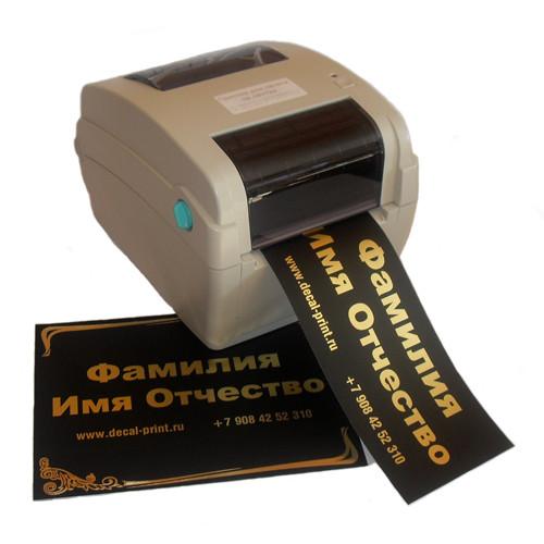 Принтер для печати временных табличек