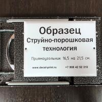 Автоматический зажим для керамического принтера